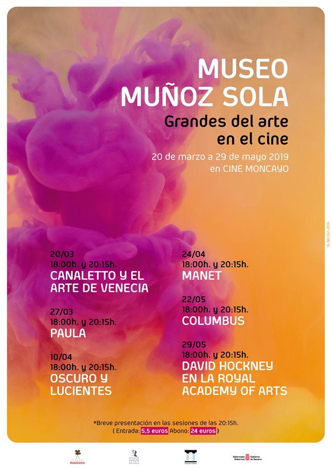 CINE MUSEO MUÑOZ SOLA
